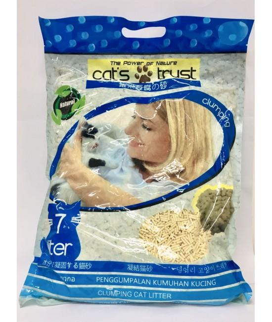 ZEAL 貓狗用無乳糖紐西蘭牛奶 1L, 貓貓產品, ZEAL 岦歐
