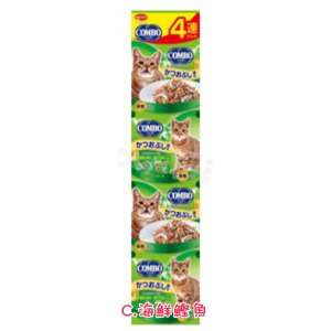 Mio Combo Pack Seafood Dried Bonito 4 x 40g - Green