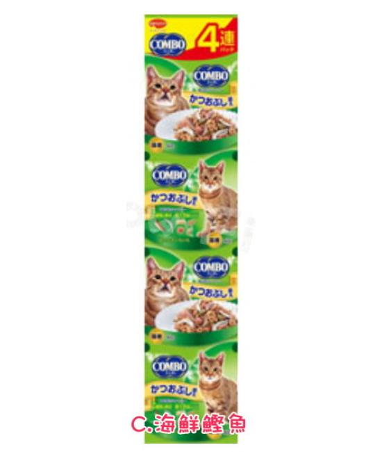 Mio Combo 海鮮 4 x 40g - 綠色, 貓貓產品, Mio Combo