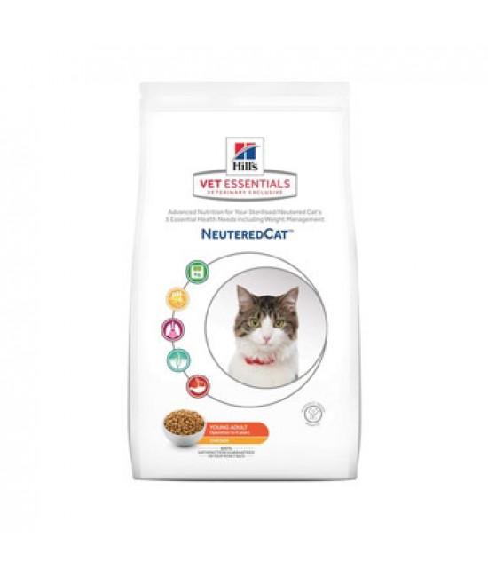 Hill's VetEssentials 獸醫保健寵物食品成貓絕育配方 1.5kg, 獸醫產品, Hill's 希爾思