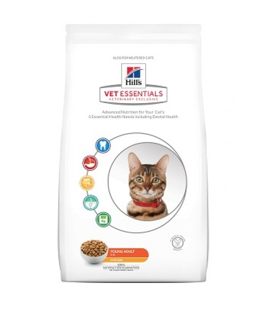 Hill's VetEssentials 獸醫保健寵物食品-成貓糧 1.5kg, 貓貓產品, Hill's 希爾思