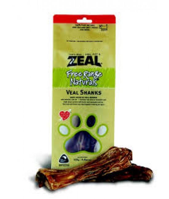 ZEAL 紐西蘭牛仔小腿骨狗小食 - 125g, 狗狗產品, ZEAL 岦歐