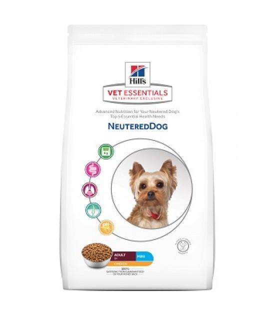 Hill's VetEssentials 獸醫保健寵物食品-已絕育小型成犬糧 1.5kg, ,