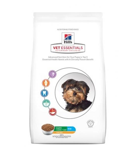 Hill's VetEssentials 獸醫保健寵物食品-小型幼犬糧, 獸醫產品, Hill's 希爾思