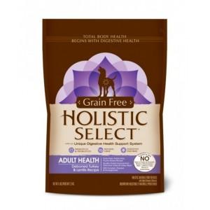 【最佳食用日期:17/4/2017】Holistic Select-無穀物全犬火雞配方 5lb(啡紫色)