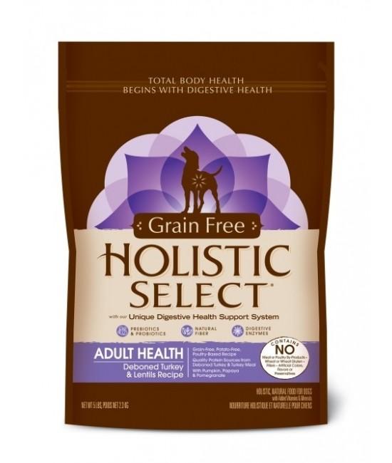 【最佳食用日期:17/4/2017】Holistic Select-無穀物全犬火雞配方 5lb(啡紫色), 狗狗產品, Holistic Select 活力滋(美國)