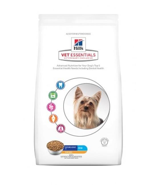 Hill's VetEssentials 獸醫保健寵物食品-小型高齡犬糧 2kg, 狗狗產品, Hill's 希爾思