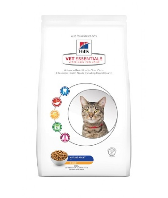 Hill's VetEssentials 獸醫保健寵物食品-高齡貓糧 , 貓貓產品, Hill's 希爾思