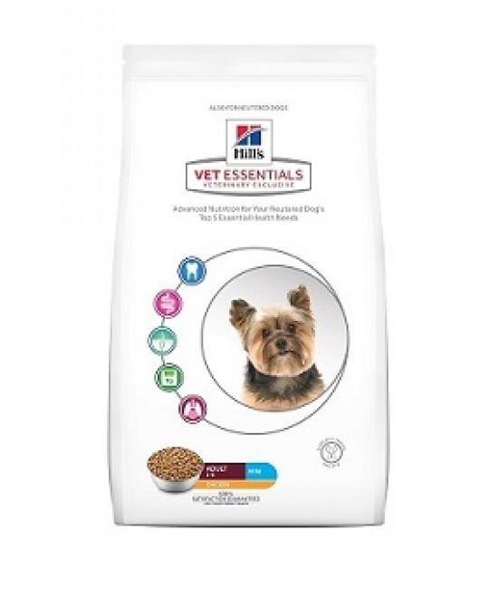 Hill's VetEssentials 獸醫保健寵物食品-小型成犬糧 2kg, 獸醫產品, Hill's 希爾思