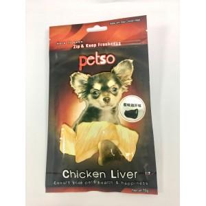 PETSO雞肉條小食(雞肝味)
