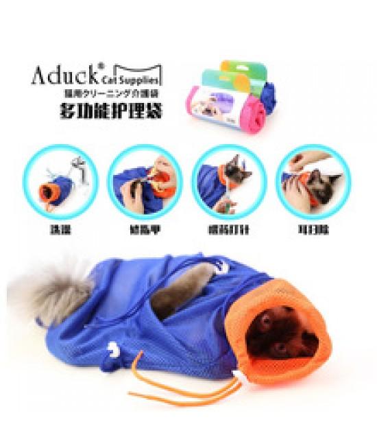 Aduck貓用多功能洗澡袋-橙加藍, 貓貓產品, TB