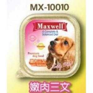 Maxwell 鮮肉&三文100G(32)橙