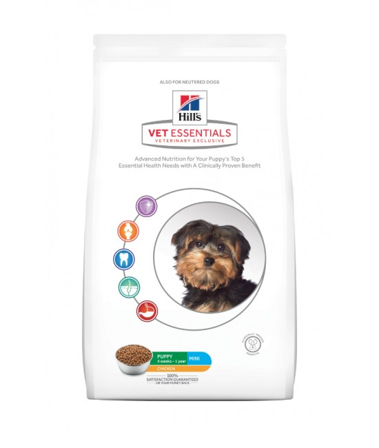 Hill's VetEssentials Diet - Canine Puppy Mini 2kg, Veterinary Products, Hill's 希爾思