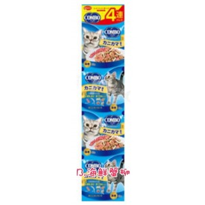 Mio Combo Pack Seafood Crab 4 x 40g - Blue