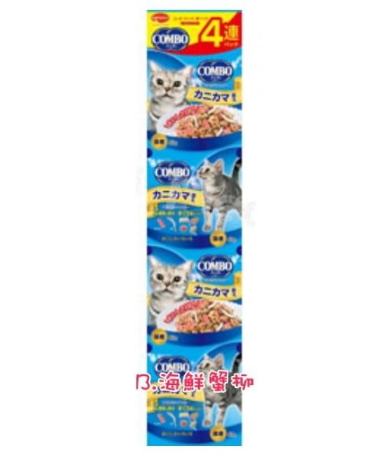 Mio Combo 海鮮 蟹 4 x 40g - 藍色, 貓貓產品, Mio Combo