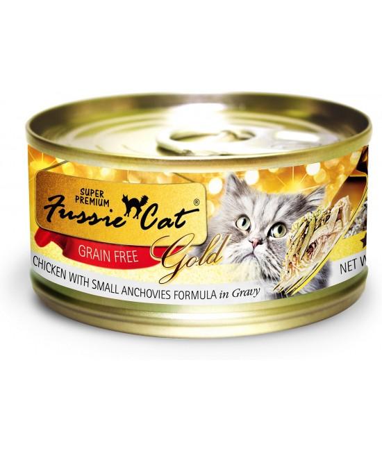 [滿$300自選禮品] Fussie Cat高竇貓金鑽 - 雞肉, 白魚 80G(24)