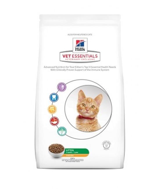 Hill's VetEssentials 獸醫保健寵物食品幼貓糧 1.5kg, 貓貓產品, Hill's 希爾思