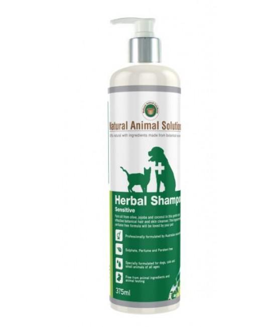 100%天然抗敏洗毛液375ml, 貓貓產品, NAS
