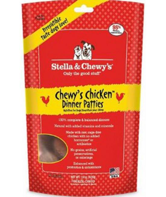 Stella&Chewy's籠外鳳凰(雞肉配方)狗糧