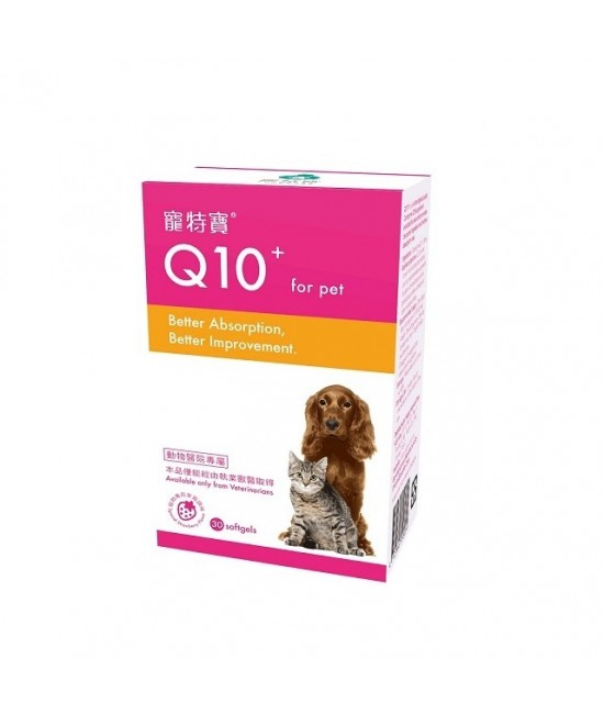 VETdicate Q10+ for pet