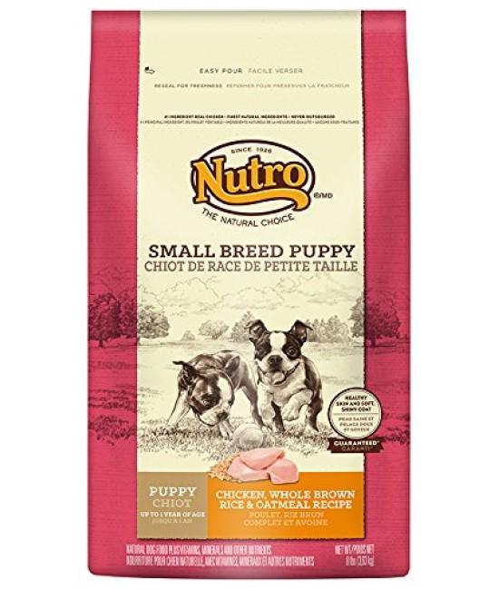 Nutro 雞肉及全糙米配方小型幼犬糧 - 4lb