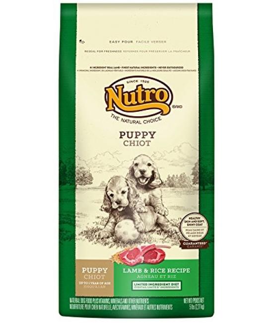 Nutro 羊肉及全糙米配方幼犬糧