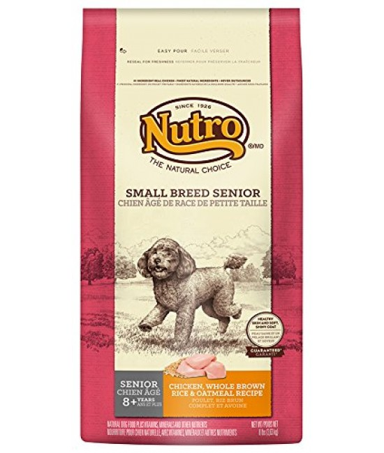 NUTRO小型高齡犬雞肉及全糙米配方 4LB