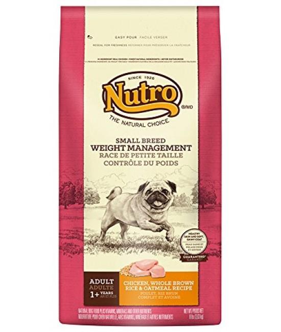 NUTRO 小型成犬體重管理 雞肉及全糙米配方