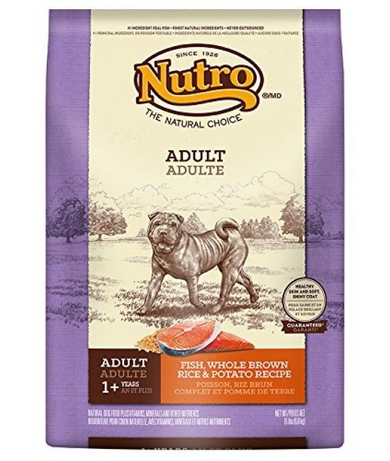 NUTRO 魚肉、全糙米及馬鈴薯配方成犬糧