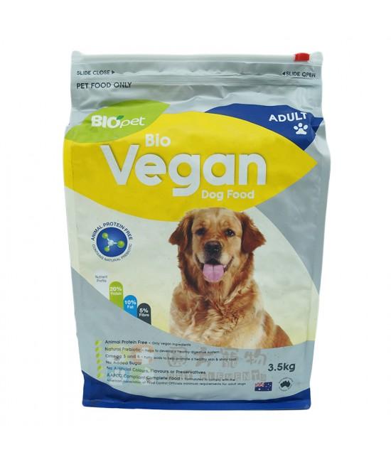 BIOpet 素食狗糧 - 3.5kg