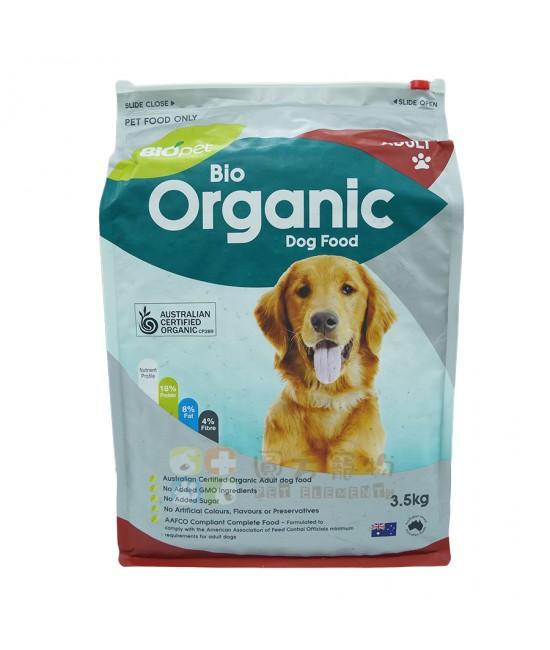 BIOpet 有機成犬糧 - 3.5kg
