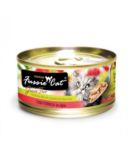 Fussie Cat 高竇貓黑鑽 吞拿魚貓罐頭 - 80g