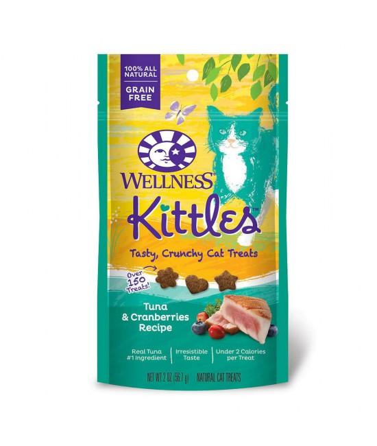 Wellness Kittles 吞拿魚、蔓越莓(無穀物)貓小食 - 2oz