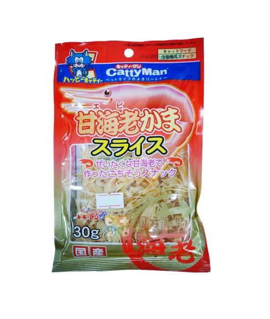 Cattyman 鮮蝦銀鱈魚絲 (30g)