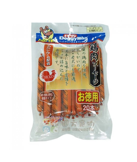 Doggyman 雞肉腸(20支裝)