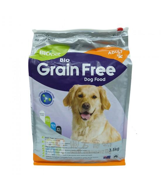 BIOpet 無穀物成犬糧 - 3.5kg