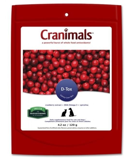 Cranimals 有機小紅莓籽和微藻粉