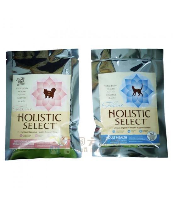 Holistic Select 活力滋 貓糧試食