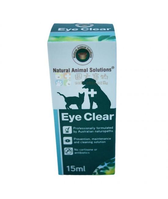 NAS 洗眼水 15ml, 貓貓產品, NAS