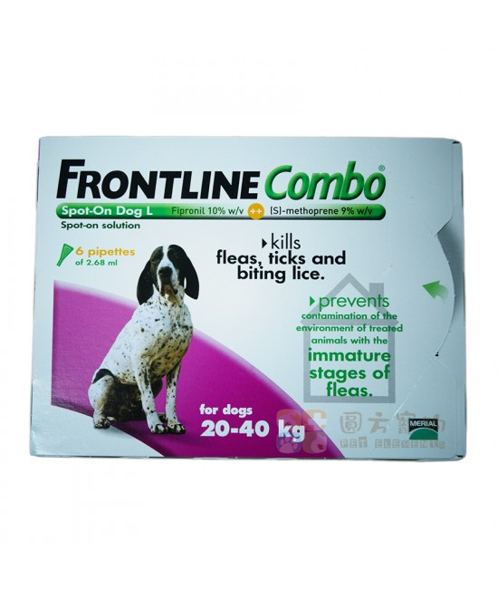 Frontline Combo 滴頸殺蚤(L)20-40公斤狗 - 6支裝(紫)(英國入口), 狗狗產品, Merial