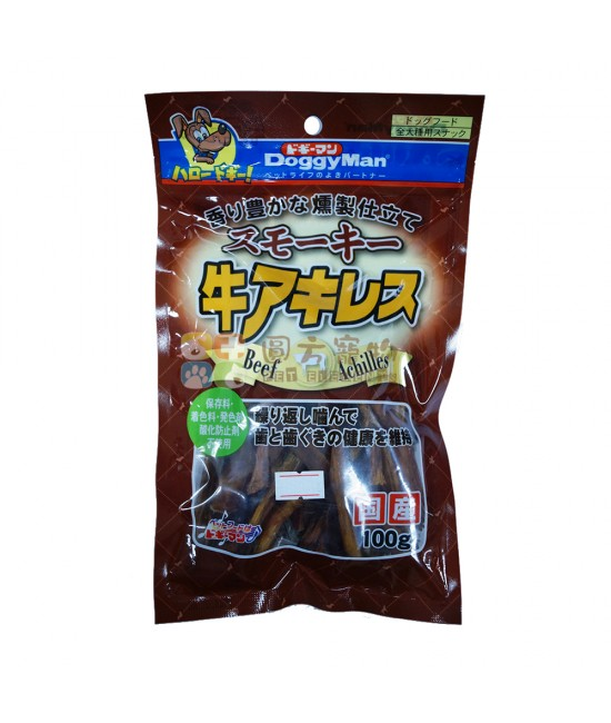 Doggyman 煙燻牛腳筋 (100g)