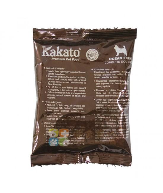 Kakato 卡格 狗糧試食 - 海洋魚