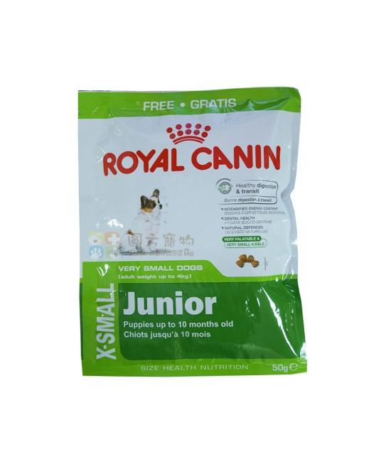 Royal Canin 法國皇家 狗糧試食