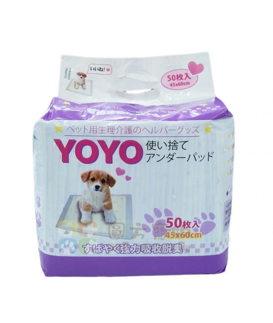 YOYO 紙尿片 45cm x 60cm - 50片裝