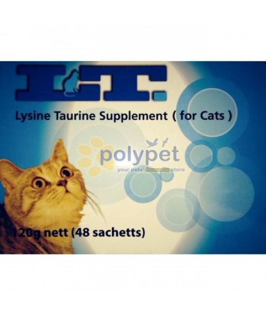 樂妥賴氨酸+牛磺酸補充劑粉裝(貓用)2g獨立包裝48包