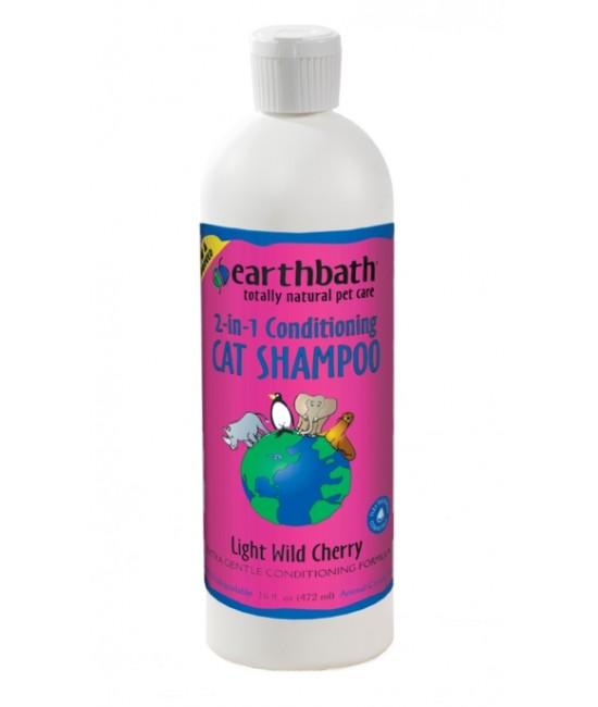 Earthbath 貓咪專用洗毛液 - 16oz