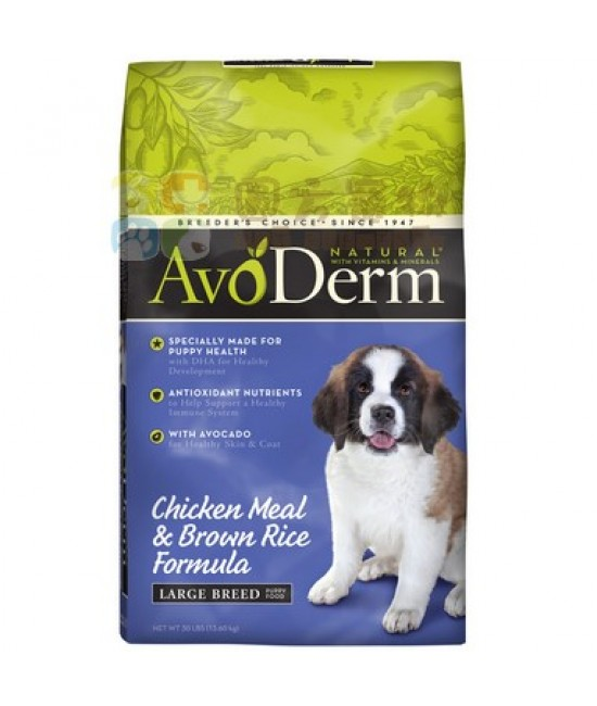 AvoDerm 大型犬幼犬雞肉配方狗糧