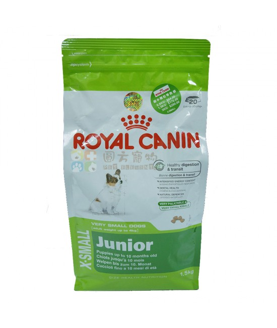 Royal Canin 法國皇家 超小顆粒幼犬糧