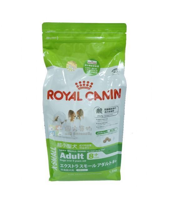 Royal Canin 法國皇家超小顆粒老犬糧