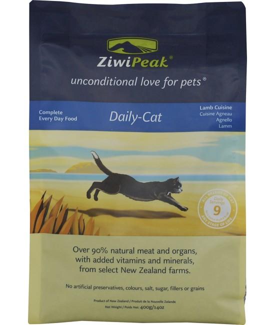 ZiwiPeak 羊肉貓糧 - 14oz, 貓貓產品, ZiwiPeak 巔峰